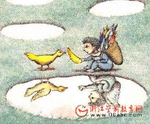 儿童绘本故事FLASH:卖翅膀的小男孩