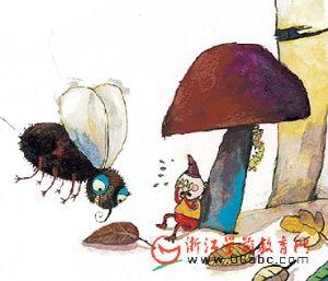 儿童绘本故事FLASH:比利骑士的伟大冒险