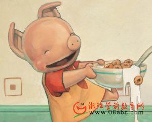 儿童绘本故事FLASH:妈妈的甜蜜小麻烦