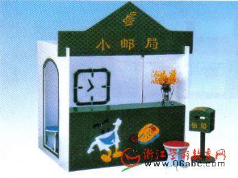 小邮局 幼儿园 区域活动角色游戏 情景教室角