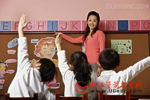 绍兴:同一所幼儿园,学费有8个档次?