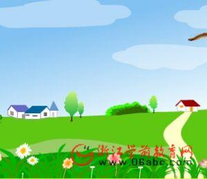 儿童歌曲FLASH欣赏:快乐的节日