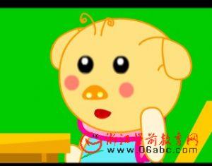 儿童歌曲FLASH:自我保护问答歌(安全歌)