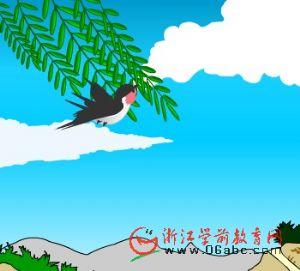 儿童歌曲FLASH在线欣赏:小燕子