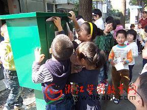 三幼阳光科普园:世界邮政日活动-信达天下 爱传人间