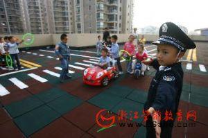 宁波市闻裕顺幼设立交通安全模拟基地