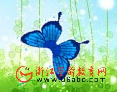 大班科学课件(ppt):美丽的蝴蝶