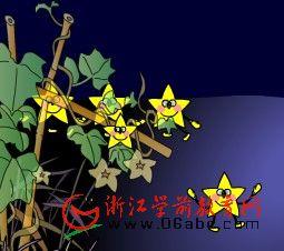 幼儿园语言课件:伤心的星星花