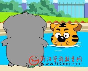 儿童睡前故事FLASH欣赏:西瓜猪游泳