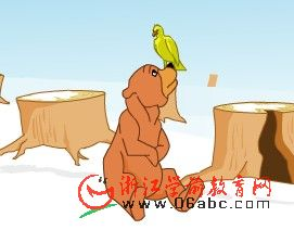 动物小故事FLASH欣赏:小鸟和大熊