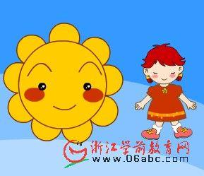 幼儿Flash英文歌曲在线听:Sally,goroundthesun(萨利绕着太阳转)