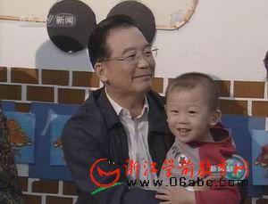 温家宝总理来幼儿园 调研学前教育问题