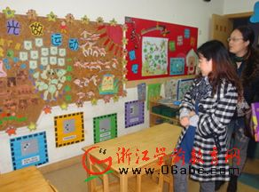 采二幼采荷园区参加市幼儿园环境创设研讨展评