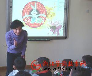 濮幼濮家园区中一班家长助教活动