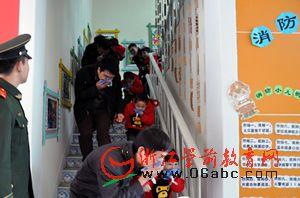 杭州市幼儿消防安全教育实践基地举行亲子运动会