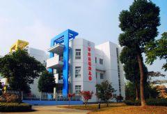 宁波鄞州学府实验幼儿园招聘有经验老师