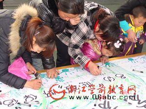 昌化镇中心幼:低碳生活从小抓起