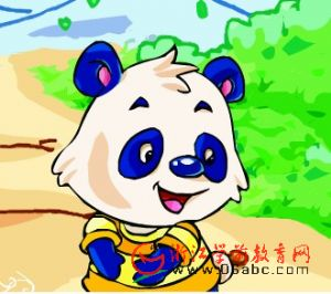 儿童睡前故事FLASH在线欣赏:遇见了温柔的大熊猫