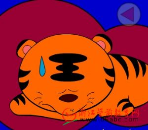儿童睡前故事FLASH在线欣赏:老虎的奶妈