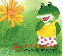 儿童睡前故事FLASH在线欣赏:一朵小花