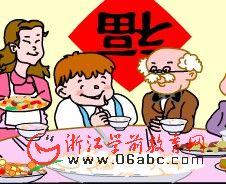 神话传说FLASH在线看:春节饮食