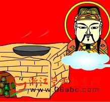 神话传说FLASH在线看:送灶王爷