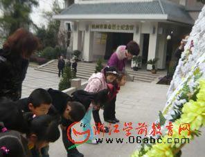 杭州西子湖幼:六和塔革命烈士陵园扫墓活动