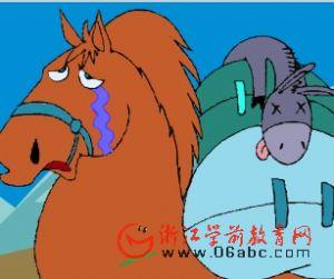 儿童睡前故事FLASH欣赏:马和驴子