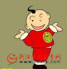 民俗故事FLASH欣赏:我的中国城