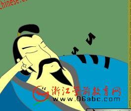 儿童读名著《三国演义》:三顾茅庐2(FLASH)