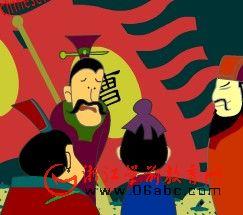 儿童读名著《三国演义》:火烧赤壁(FLASH)