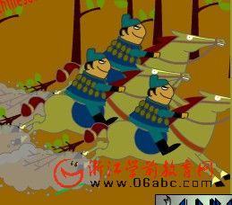 儿童读名著《三国演义》:长板桥2(FLASH)