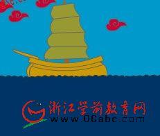 儿童读名著《三国演义》:单刀赴会(FLASH)