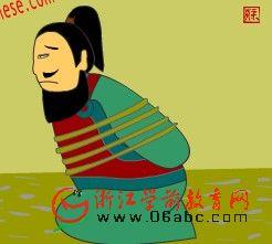 儿童读名著《三国演义》:挥泪斩马谡(FLASH)