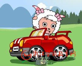 幼儿园益智游戏FLASH:美羊羊卡丁车