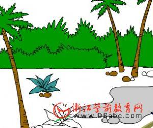 儿童填色游戏FLASH:海滩椰树