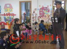 大关苑实验幼儿园安全工作 高度重视 从容应对