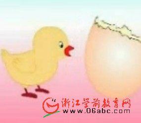 儿童动画片欣赏:小鸡和鸡蛋