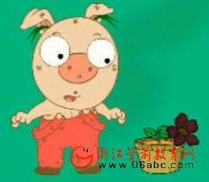 儿童动画片欣赏:小脏猪