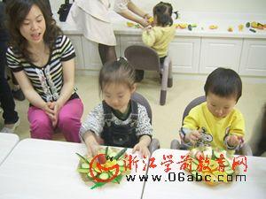 """兰溪市锦绣国际幼儿园""""五一""""亲子体验活动"""