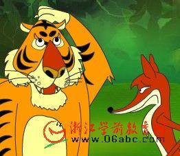 儿童成语故事FLASH欣赏:狐假虎威