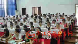临安市幼儿教师资格证考试理论科目辅导开课
