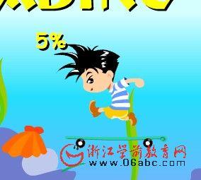 儿童flash益智游戏:海底探宝