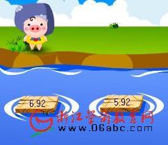FLASH儿童益智游戏:小猪过河