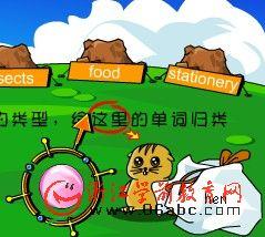 FLASH益智儿童游戏:泡泡弹球