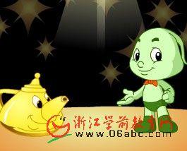Flash童话小故事:神奇的小茶壶