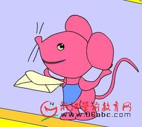 幼儿园语言课件:小红鼠的图画信