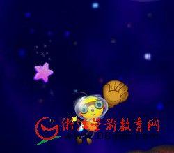 好玩的儿童flash益智游戏:接星星