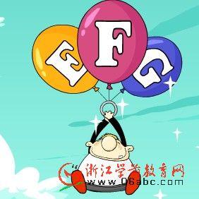 幼儿园英文Flash歌曲在线看:英文字母歌
