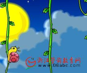 儿童益智游戏FLASH:蜗牛往上爬